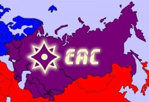 МИССИЯ РОССИИ - ОБЪЕДИНИТЬ ВОСТОК И ЗАПАД