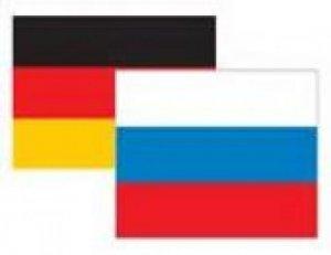 Российско-немецко-украинский молодежный проект «Жизнь, разделенная пополам»