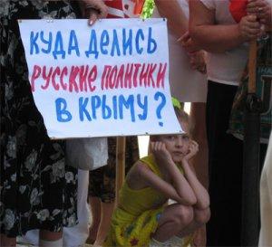 РУССКИЙ МИР УКРАИНЫ НАКАНУНЕ БОЛЬШИХ ПЕРЕМЕН