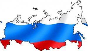 РОССИЯ - ОБЪЕДИНИТЕЛЬ ПРОСТРАНСТВ И НАРОДОВ