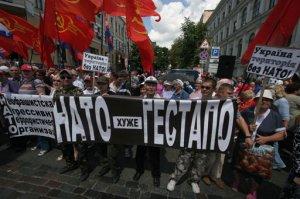 """""""РУССКИЕ"""" САМОЗВАНЦЫ ПРОДВИГАЮТ НАТО"""