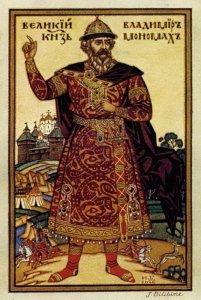 КИЕВСКОЕ ГОСУДАРСТВО (990-1139 гг.). ГРАЖДАНСКИЙ ЗАКОНОДАТЕЛЬ: ВЛАДИМИР МОНОМАХ