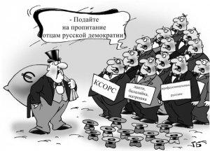 МАРШ  ЭНТУЗИАСТОВ-ПРОВАТОРЩИКОВ