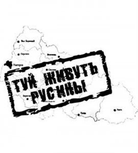 ЭТНОЦИД В ЦЕНТРЕ ЕВРОПЫ