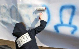СБУ ПРОДОЛЖАЕТ ТЕРРОРИЗИРОВАТЬ РУССКИЕ СМИ