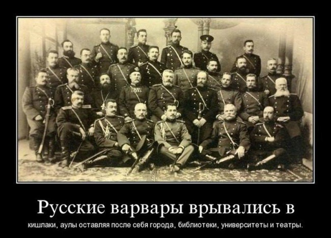 ПРО РУССКИЙ МИР И ДУРНОЙ ЗАПАД
