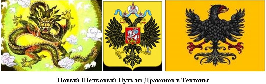 О ЧЕМ МОЛЧИТ ИЗБОРСКИЙ КЛУБ РОССИЙСКИХ ПАТРИОТОВ-СОЦИАЛИСТОВ
