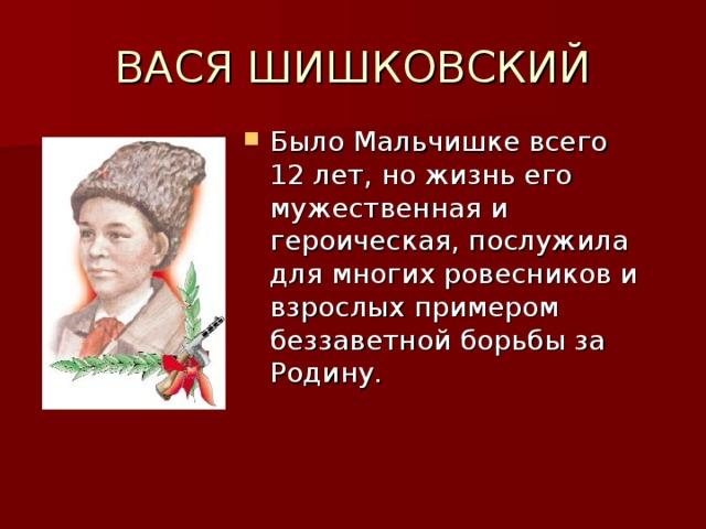 СОВРЕМЕННЫЕ «ПОБЕДЫ» БАНДЕРОВЦЕВ