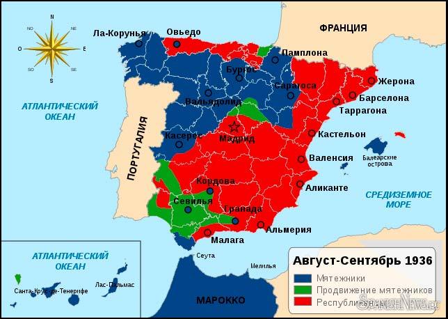 ДОНБАССИЗАЦИЯ КАТАЛОНИИ ИЛИ УКРАИНИЗАЦИЯ ИСПАНИИ?