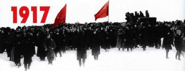 РОССИЯ НАКАНУНЕ ВЕЛИКОЙ РЕВОЛЮЦИИ 1917 Г.: СОВРЕМЕННЫЕ ИСТОРИОГРАФИЧЕСКИЕ ТЕНДЕНЦИИ