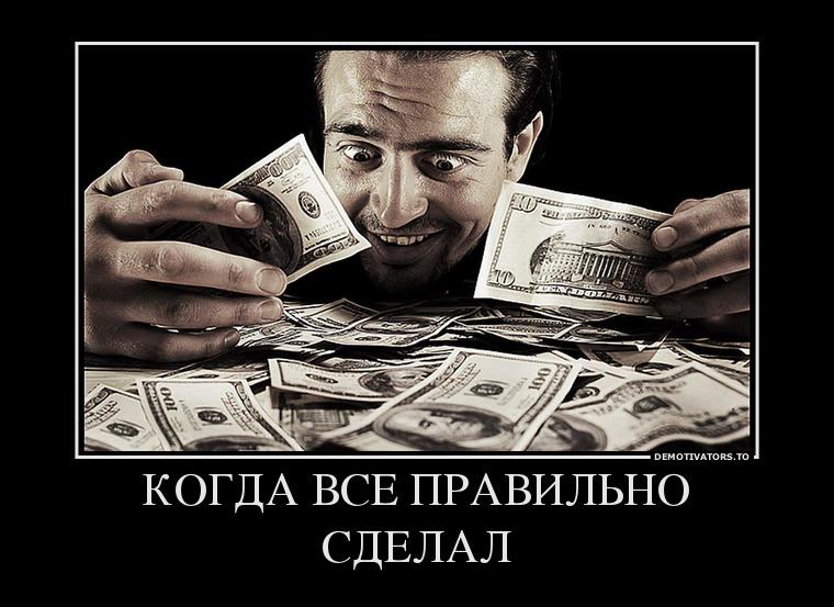Ворота Виктора Морозова в мир «большого обнала»