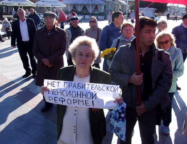 КРЫМ. 101-Я ГОДОВЩИНА РЕВОЛЮЦИИ И МИТИНГ ПРОТИВ ПЕНСИОННОЙ РЕФОРМЫ