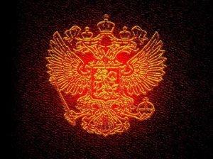 РОССИЯ – СТРАНА ЗЕНИТА
